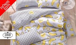 סט מצעים אל-קמט למיטה זוגית