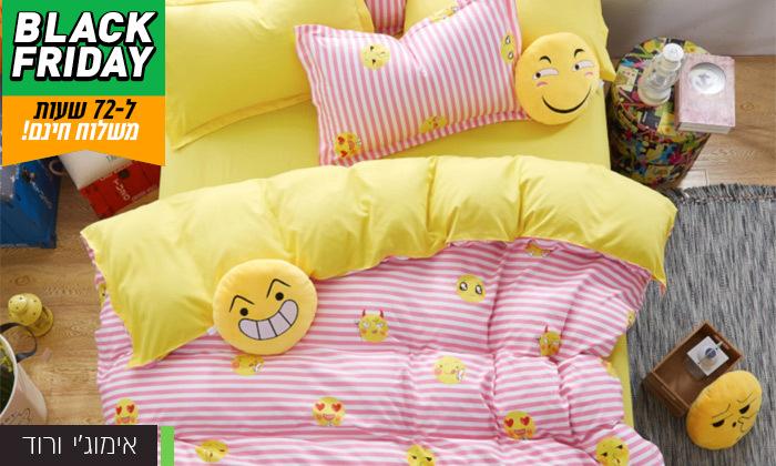 3 דיל לזמן מוגבל: סט מצעים למיטה זוגית במבחר דגמים - משלוח חינם