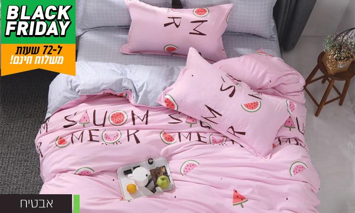 4 דיל לזמן מוגבל: סט מצעים למיטה זוגית במבחר דגמים - משלוח חינם