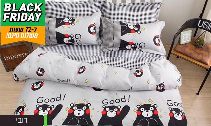 6 דיל לזמן מוגבל: סט מצעים למיטה זוגית במבחר דגמים - משלוח חינם