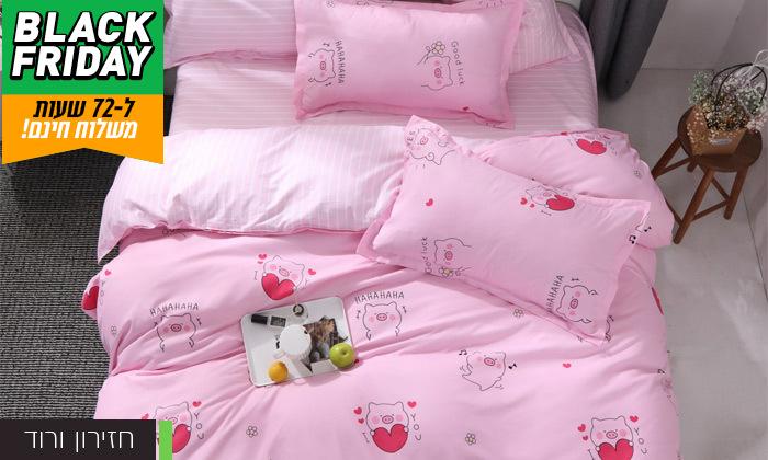 7 דיל לזמן מוגבל: סט מצעים למיטה זוגית במבחר דגמים - משלוח חינם