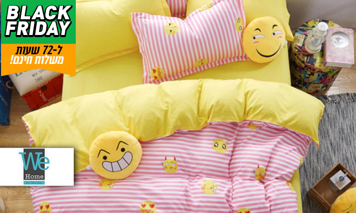 2 דיל לזמן מוגבל: סט מצעים למיטה זוגית במבחר דגמים - משלוח חינם