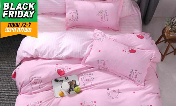 8 דיל לזמן מוגבל: סט מצעים למיטה זוגית במבחר דגמים - משלוח חינם