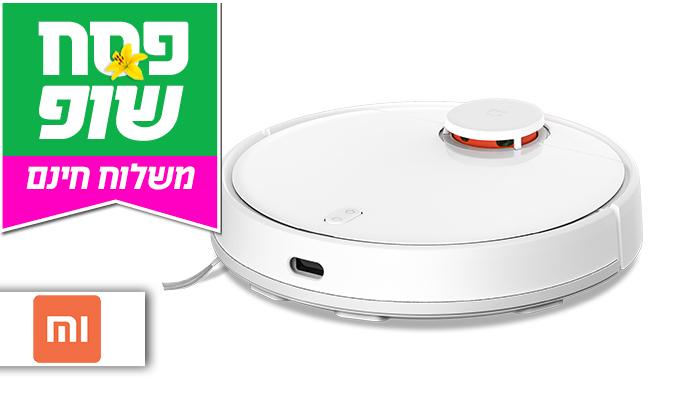 2 שואב אבק רובוטי שוטף XIAOMI Mi Robot Vacuum Mop Pro- משלוח חינם