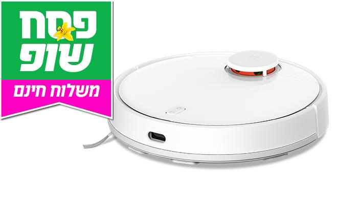 3 שואב אבק רובוטי שוטף XIAOMI Mi Robot Vacuum Mop Pro- משלוח חינם