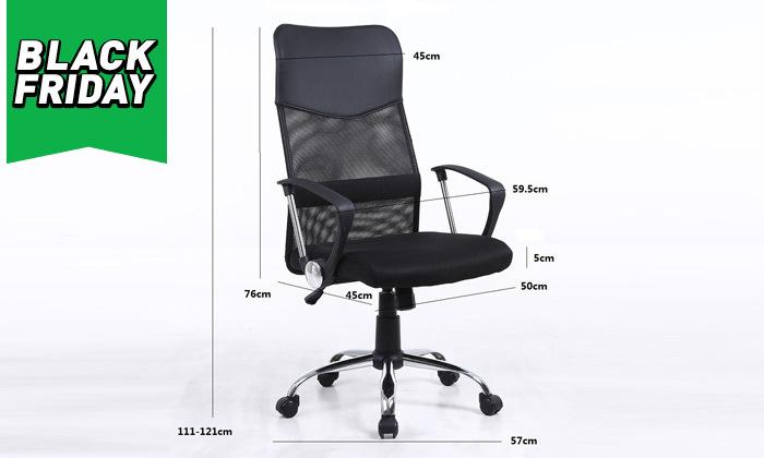 3 כיסא מנהלים SIT ON IT, דגםOFFICE PLUS