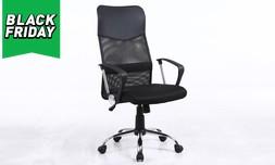 כיסא מנהלים דגםOFFICE PLUS