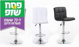 זוג כיסאות בר בריפוד דמוי עור