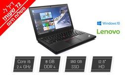 """מחשב נייד Lenovo עם מסך """"12.5"""
