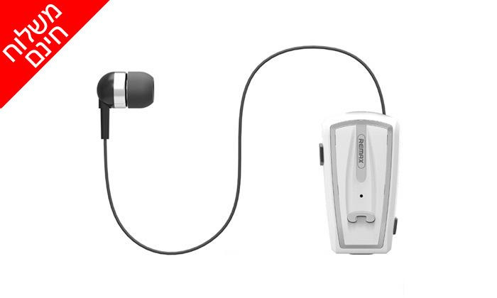 3 אוזניית דיבורית REMAX - משלוח חינם