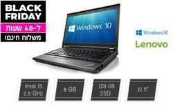 """לפטופ Lenovo עם מסך """"12.5"""