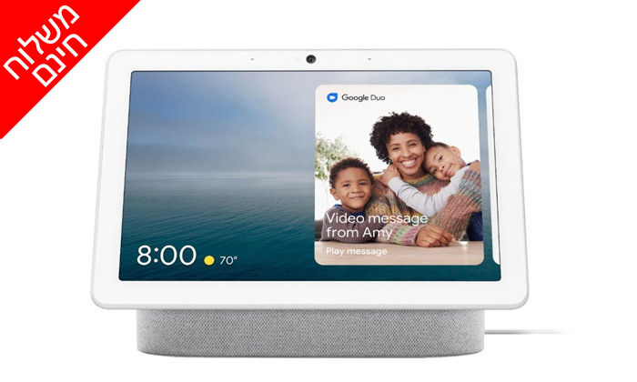 2 רמקול חכם Google Nest Hub Max- משלוח חינם