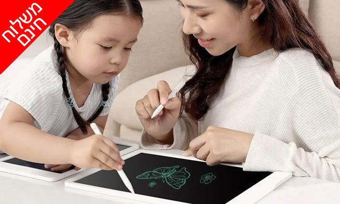3 לוח ציור אלקטרוני 13.5 אינץ' Mi LCD Blackboard - משלוח חינם