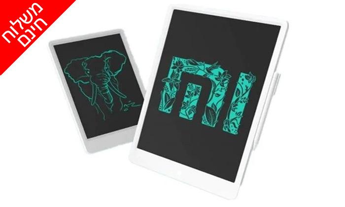 7 לוח ציור אלקטרוני 13.5 אינץ' Mi LCD Blackboard - משלוח חינם