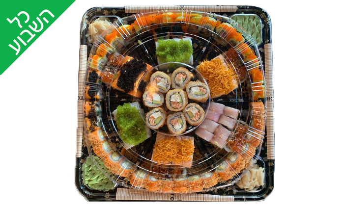 4 מגש סושי באיסוף ממסעדת טורי TORII רמת אביב