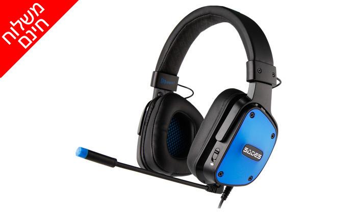 2 אוזניות גיימינג SADES, דגם Dpower Stereo - משלוח חינם