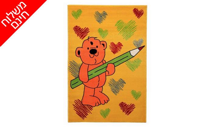 5 ביתילי: שטיח במבינו דובי לילדים - משלוח חינם
