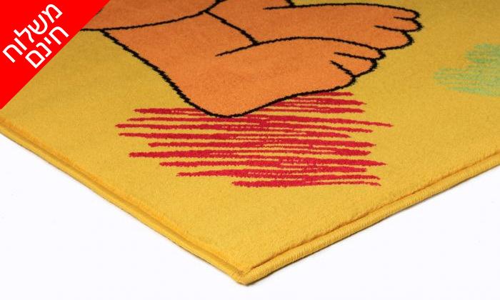 3 ביתילי: שטיח במבינו דובי לילדים - משלוח חינם