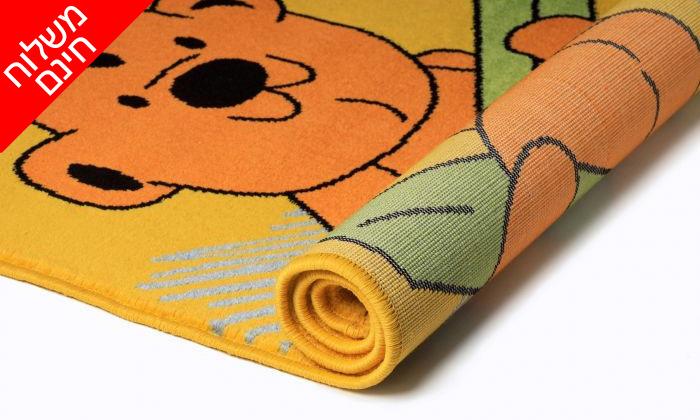 4 ביתילי: שטיח במבינו דובי לילדים - משלוח חינם
