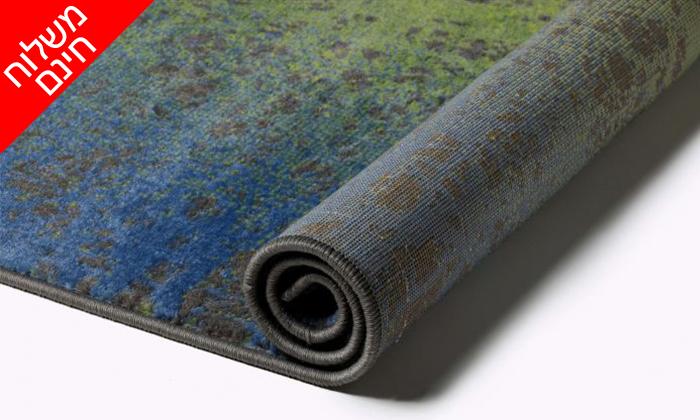 3 ביתילי: שטיח במבינו מלבני לילדים - משלוח חינם