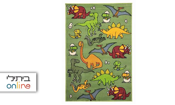 ביתילי: שטיח במבינו מלבני לילדים - משלוח חינם