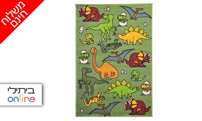 2 ביתילי: שטיח במבינו מלבני לילדים - משלוח חינם
