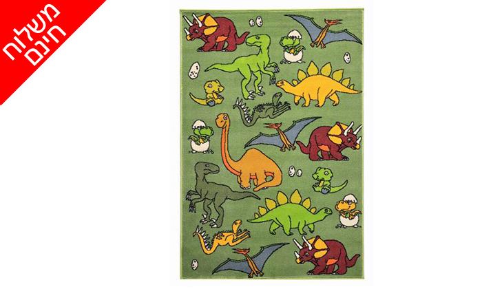 6 ביתילי: שטיח במבינו מלבני לילדים - משלוח חינם