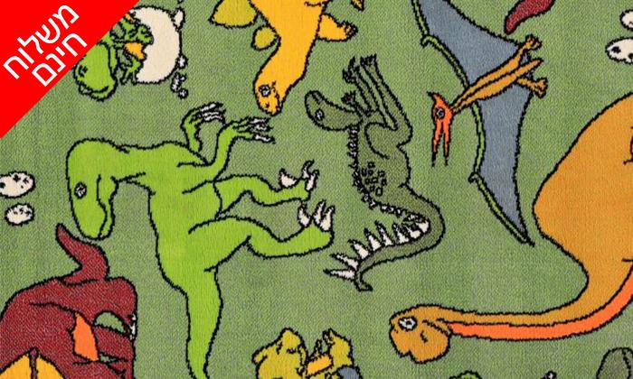 5 ביתילי: שטיח במבינו מלבני לילדים - משלוח חינם