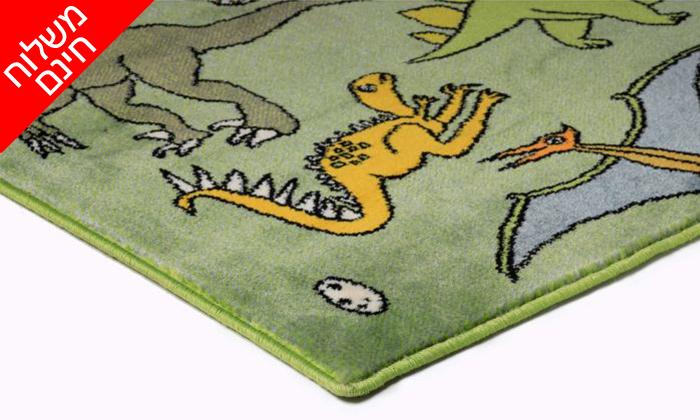 4 ביתילי: שטיח במבינו מלבני לילדים - משלוח חינם