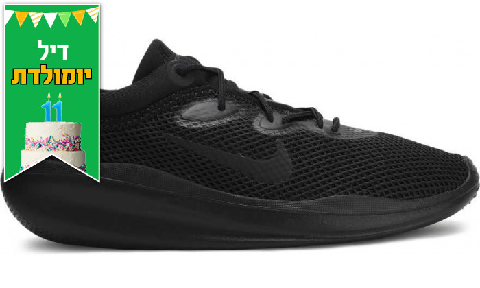 2 נעלי סניקרס נייקי לנשים Nike