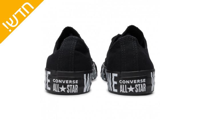 7 נעלי סניקרס ALL STAR לנשים CONVERSE