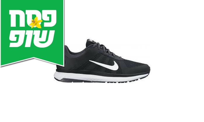 4 נעלי אימונים נייקי לגבר Nike