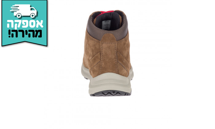 5 נעלי הליכהמירל לגברים Merrell