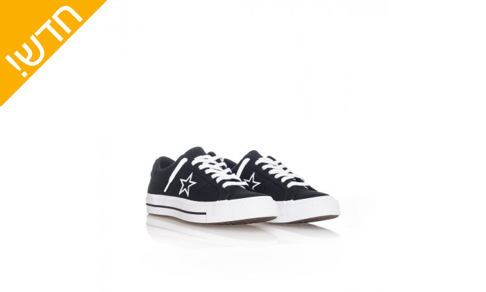 2 נעלי סניקרס ALL STAR לגברים CONVERSE