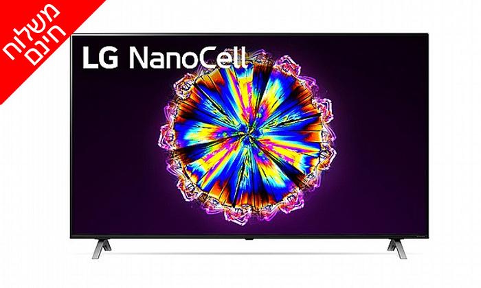 3 טלוויזיה חכמה 55 אינץ' LG דגם55NANO90 - משלוח חינם
