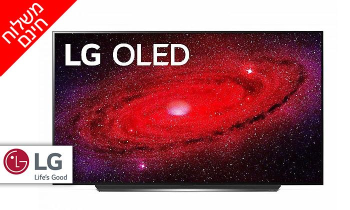 2 טלוויזיה חכמה 77 אינץ' LG דגםOLED 77CX- משלוח חינם
