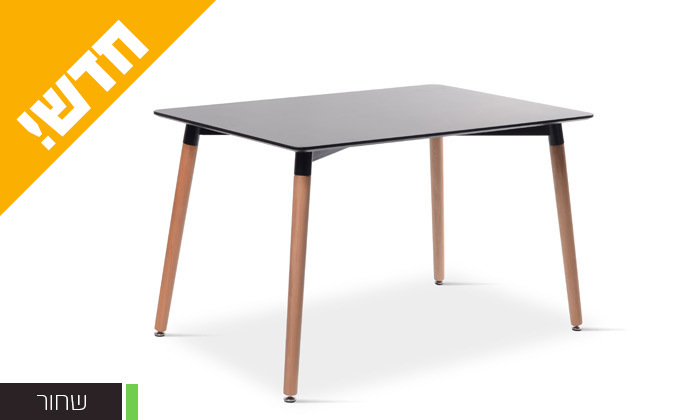 5 פינת אוכל הכוללת שולחן דגם לרנקה ו-4 כיסאות דגם בארי