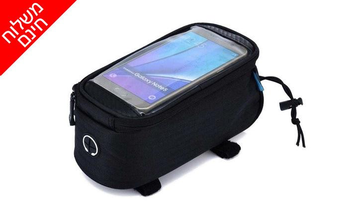 3 סט כיסוי לאופניים ונרתיק טלפון לאופניים HOMAX - משלוח חינם