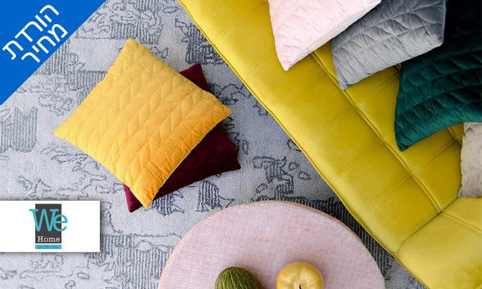 2 שטיח ויסקוזה במגוון צבעים לבחירה