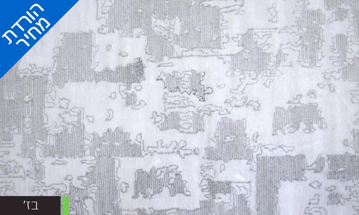 5 שטיח ויסקוזה במגוון צבעים לבחירה