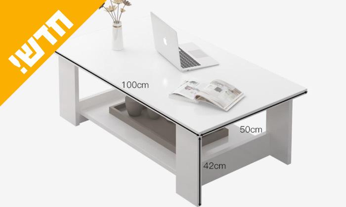 4 שולחן סלון מלבני דגם פלוטו