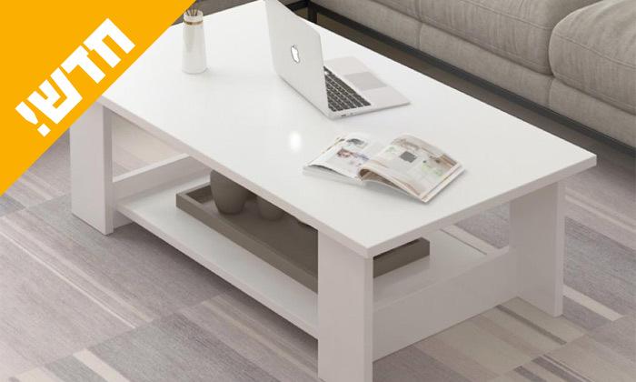 3 שולחן סלון מלבני דגם פלוטו