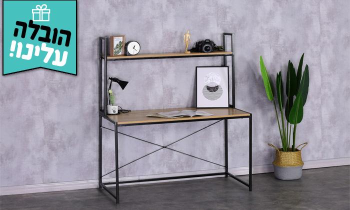 2 שולחן כתיבה עם מדףHOMAXדגם קולומביין 1260A - משלוח חינם