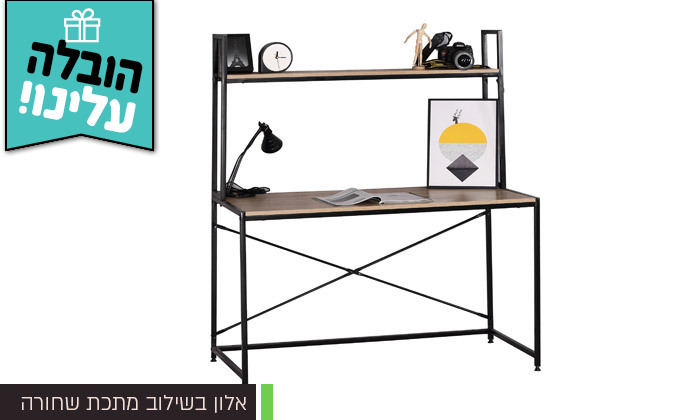4 שולחן כתיבה עם מדףHOMAXדגם קולומביין 1260A - משלוח חינם