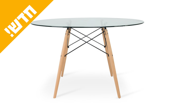 4 פינת אוכל הכוללת שולחן דגם דה וינצ'י ו-4 כיסאות דגם בארי