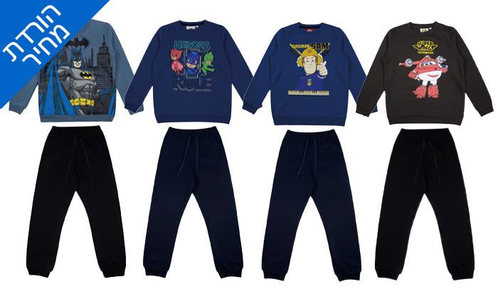 2 מארז 3 חליפות פוטר ממותגות לילדים במבחר דגמים