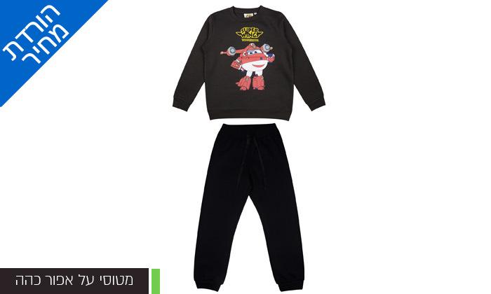6 מארז 3 חליפות פוטר ממותגות לילדים במבחר דגמים