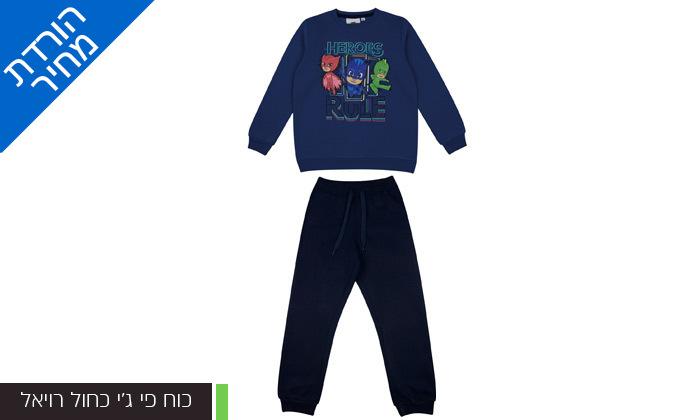 13 מארז 3 חליפות פוטר ממותגות לילדים במבחר דגמים