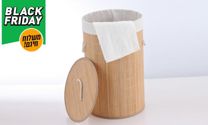 2 סל כביסה עגול מבמבוק - משלוח חינם