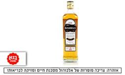 בקבוק וויסקי בושמילס 1 ליטר